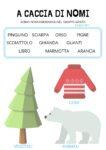 Le schede didattiche di italiano sull'inverno